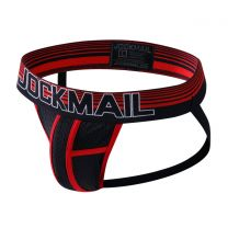 Jockmail Bright Mesh Jockstrap Red